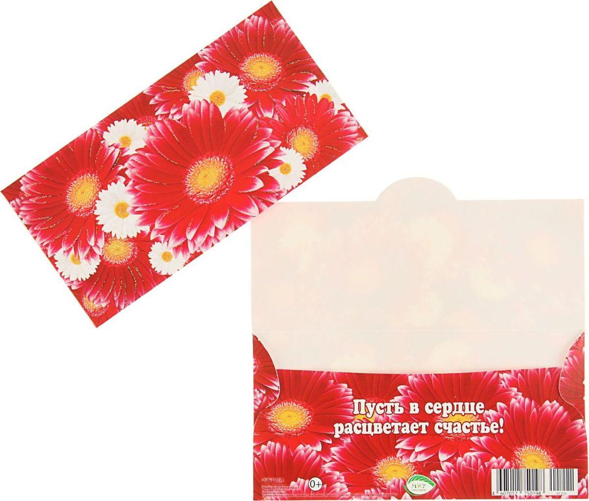 Конверт для денег Мир открыток Универсальный. Розовые и белые цветы, 16,4 х 8,4 см2015667Невозможно представить нашу жизнь без праздников! Мы всегда ждём их и предвкушаем, обдумываем, как проведём памятный день, тщательно выбираем подарки и аксессуары, ведь именно они создают и поддерживают торжественный настрой. Этот конверт - отличный выбор, который привнесёт атмосферу праздника в ваш дом!