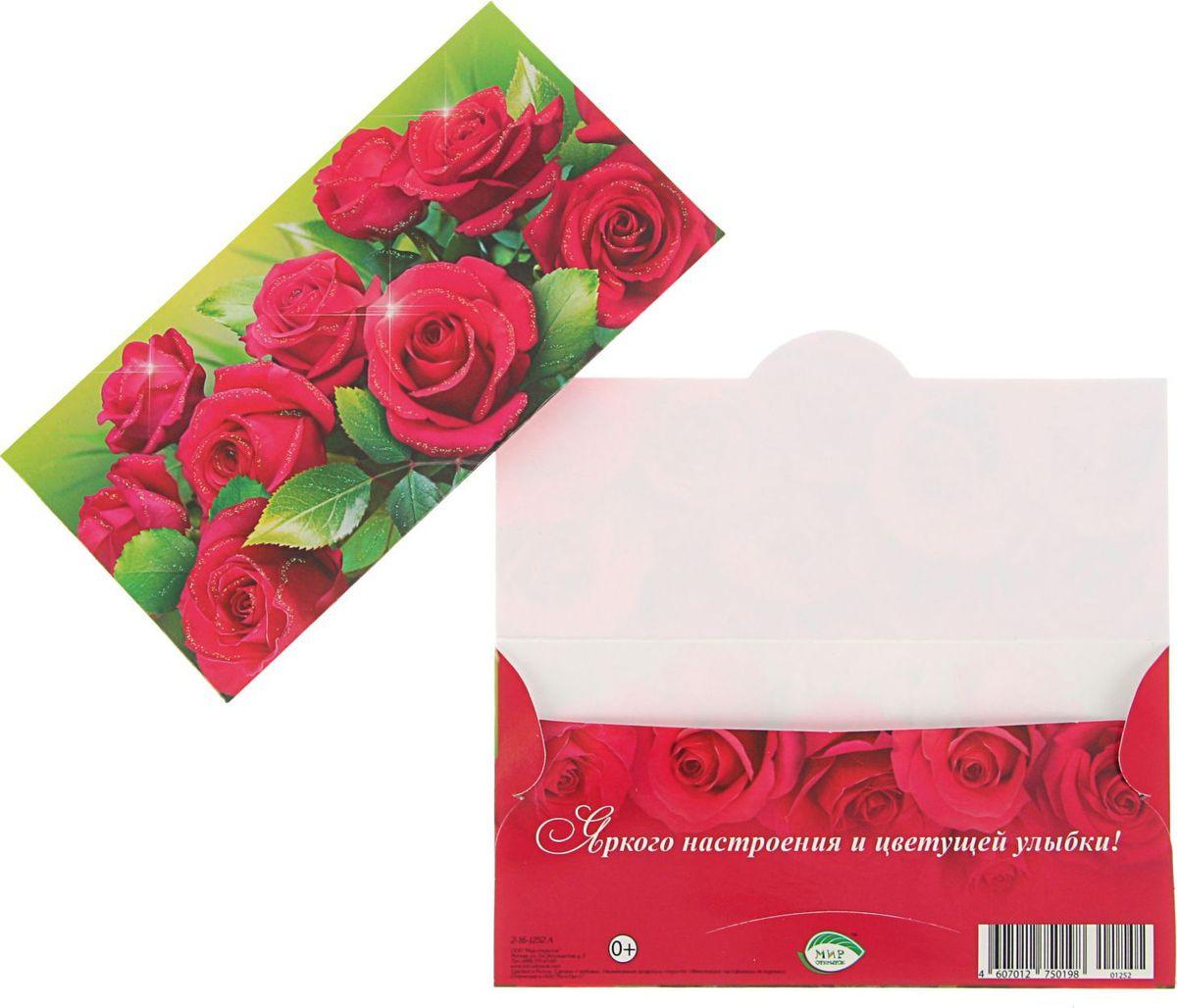 Конверт для денег Мир открыток Универсальный. Красные розы, зеленый фон, 16,4 х 8,4 см2252346Невозможно представить нашу жизнь без праздников! Мы всегда ждём их и предвкушаем, обдумываем, как проведём памятный день, тщательно выбираем подарки и аксессуары, ведь именно они создают и поддерживают торжественный настрой. Этот конверт - отличный выбор, который привнесёт атмосферу праздника в ваш дом!