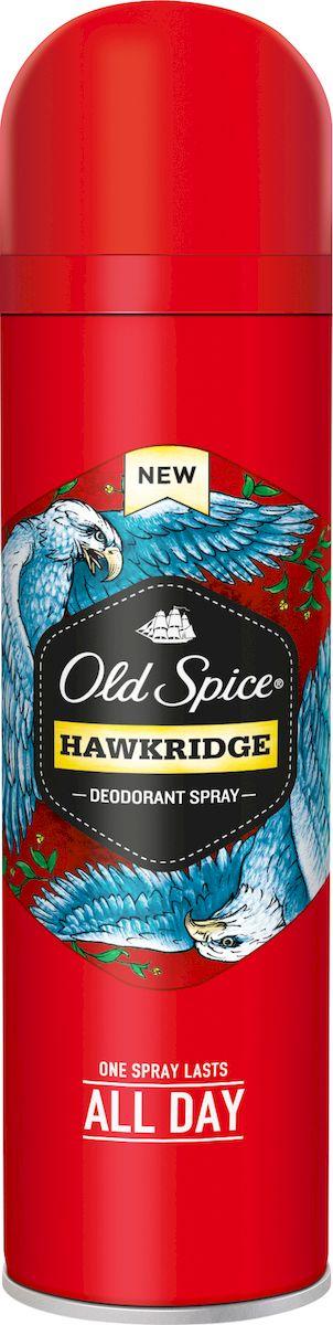 Old Spice Дезодорант-спрей Hawkridge, 150 млOS-81390075Один пшик - весь день мужикВ цепи гор есть одна под названием Hawkridge. Она окутана обольстительными туманами с ароматами любовных писем времен Второй мировой. Эта гора — центр романтических приключений, и считается самым желанным местом в мире. Именно поэтому дальновидные люди перемалывают гору в пудру и добавляют ее в отличный дезодорант, который придает твоим подмышкам особый аромат дикого соблазна. Теперь ты точно знаешь, как приятно пахнуть. Для остроумных парней.
