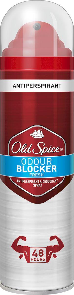 Old Spice Дезодорант-спрей Odor Blocker, 125 млOS-81444520Вышибает неприятный запах на 48 часовOld Spice Odor Blocker ?вышибает неприятный запах и отправляет пот в нок-аут на 48 часов путём хирургического удаления их из этой реальности. Это метафора, но иногда необходимо прибегнуть к хирургии, чтобы донести мысль. Забудь про неприятный запах и капель под мышками. Только настоящая мужественность. Выбери ?антиперспират для мужчин, которые знают толк в хороших ароматах.