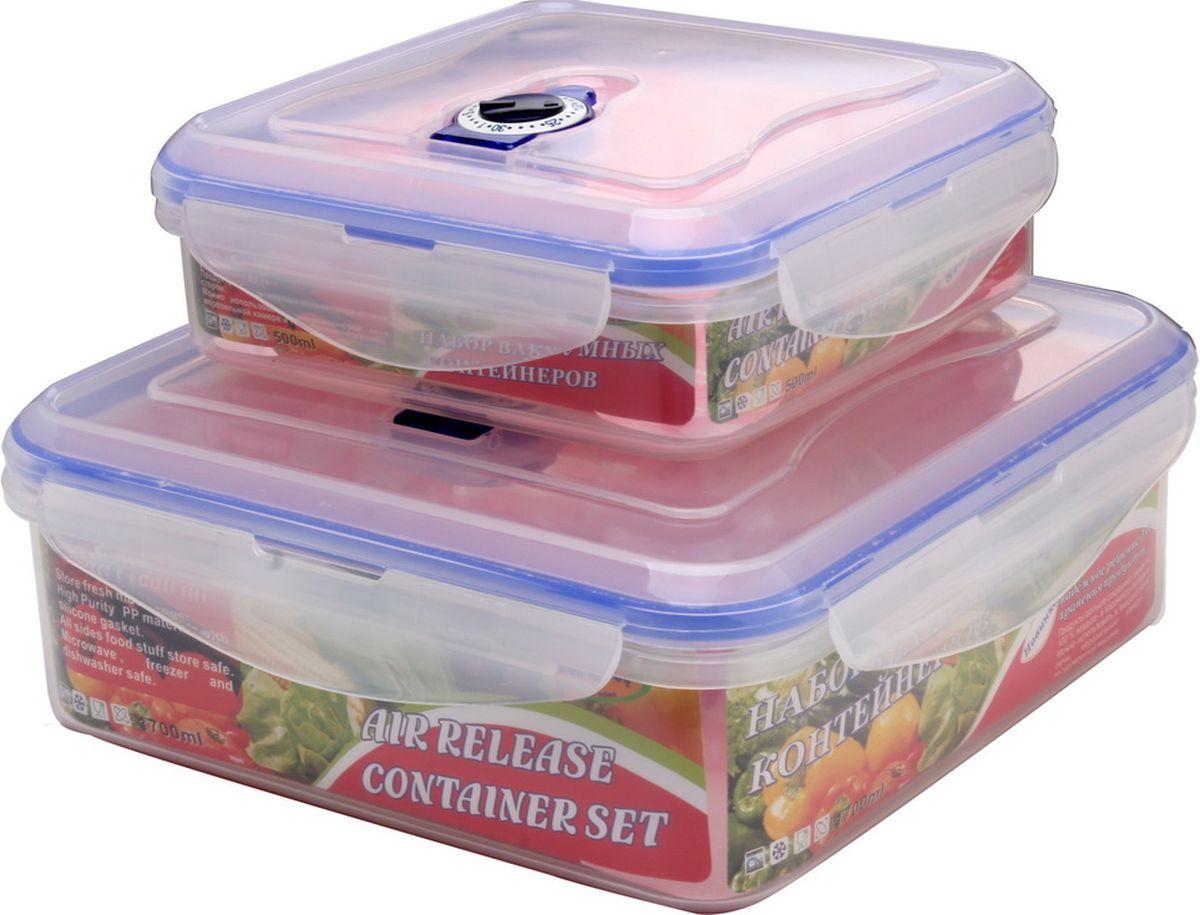 Набор контейнеров Queen Ruby, прямоугольные, 2 шт. QR-8574QR-8574Набор Queen Ruby состоит из двух контейнеров, которые изготовлены из высококачественногопластика. Изделие идеально подходит не только для хранения, но и для транспортировки пищи.Контейнеры оснащены плотно закрывающимися пластмассовыми крышками.Выдерживают температуру от -20°С до +120°С.Можно использовать в СВЧ-печах, холодильниках и морозильных камерах. Можно мыть впосудомоечной машине.Размеры контейнеров: 15 х 15 х 5,5 см; 20 х 20 х 8 см. Объем контейнеров: 500 мл, 1700 мл.