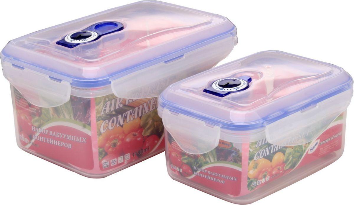 Набор контейнеров Queen Ruby, прмоугольные, 2 шт. QR-8575QR-8575Набор Queen Ruby состоит из двух контейнеров, которые изготовлены из высококачественного пластика. Изделие идеально подходит не только для хранения, но и для транспортировки пищи. Контейнеры оснащены плотно закрывающимися пластмассовыми крышками. Выдерживают температуру от -20°С до +120°С. Можно использовать в СВЧ-печах, холодильниках и морозильных камерах. Можно мыть в посудомоечной машине. Размеры контейнеров: 14,7 х 10,3 х 8 см; 18,2 х 12,5 х 10 см.Объем контейнеров: 550 мл, 1180 мл.