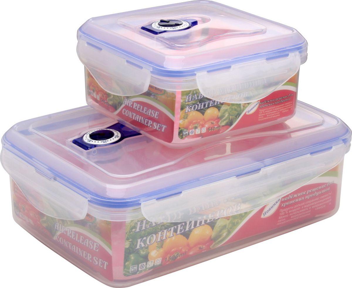 Набор контейнеров Queen Ruby, прямоугольные, 2 шт. QR-8578QR-8578Набор Queen Ruby состоит из двух контейнеров, которые изготовлены из высококачественного пластика. Изделие идеально подходит не только для хранения, но и для транспортировки пищи. Контейнеры оснащены плотно закрывающимися пластмассовыми крышками. Выдерживают температуру от -20°С до +120°С. Можно использовать в СВЧ-печах, холодильниках и морозильных камерах. Можно мыть в посудомоечной машине. Размеры контейнеров: 13 х 13 х 7 см; 22,7 х 16 х 8,3 см.Объем контейнеров: 540 мл, 1500 мл.