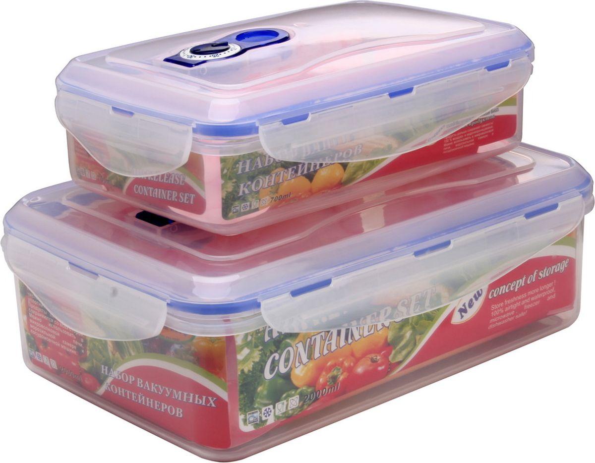 Набор контейнеров Queen Ruby, прямоугольные, 2 шт. QR-8579QR-8579Набор Queen Ruby состоит из двух контейнеров, которые изготовлены из высококачественного пластика. Изделие идеально подходит не только для хранения, но и для транспортировки пищи. Контейнеры оснащены плотно закрывающимися пластмассовыми крышками. Выдерживают температуру от -20°С до +120°С. Можно использовать в СВЧ-печах, холодильниках и морозильных камерах. Можно мыть в посудомоечной машине. Размеры контейнеров: 20 х 13 х 6,5 см; 24,5 х 17 х 8,8 см.Объем контейнеров: 700 мл, 2000 мл.