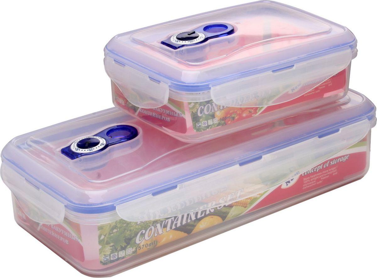 Набор контейнеров Queen Ruby, прямоугольные, 2 шт. QR-8583QR-8583Набор Queen Ruby состоит из двух контейнеров, которые изготовлены из высококачественного пластика. Изделие идеально подходит не только для хранения, но и для транспортировки пищи. Контейнеры оснащены плотно закрывающимися пластмассовыми крышками. Выдерживают температуру от -20°С до +120°С. Можно использовать в СВЧ-печах, холодильниках и морозильных камерах. Можно мыть в посудомоечной машине. Размеры контейнеров: 18,2 х 12,5 х 6,5 см; 28,8 х 14,8 х 7,7 см.Объем контейнеров: 600 мл, 1570 мл.