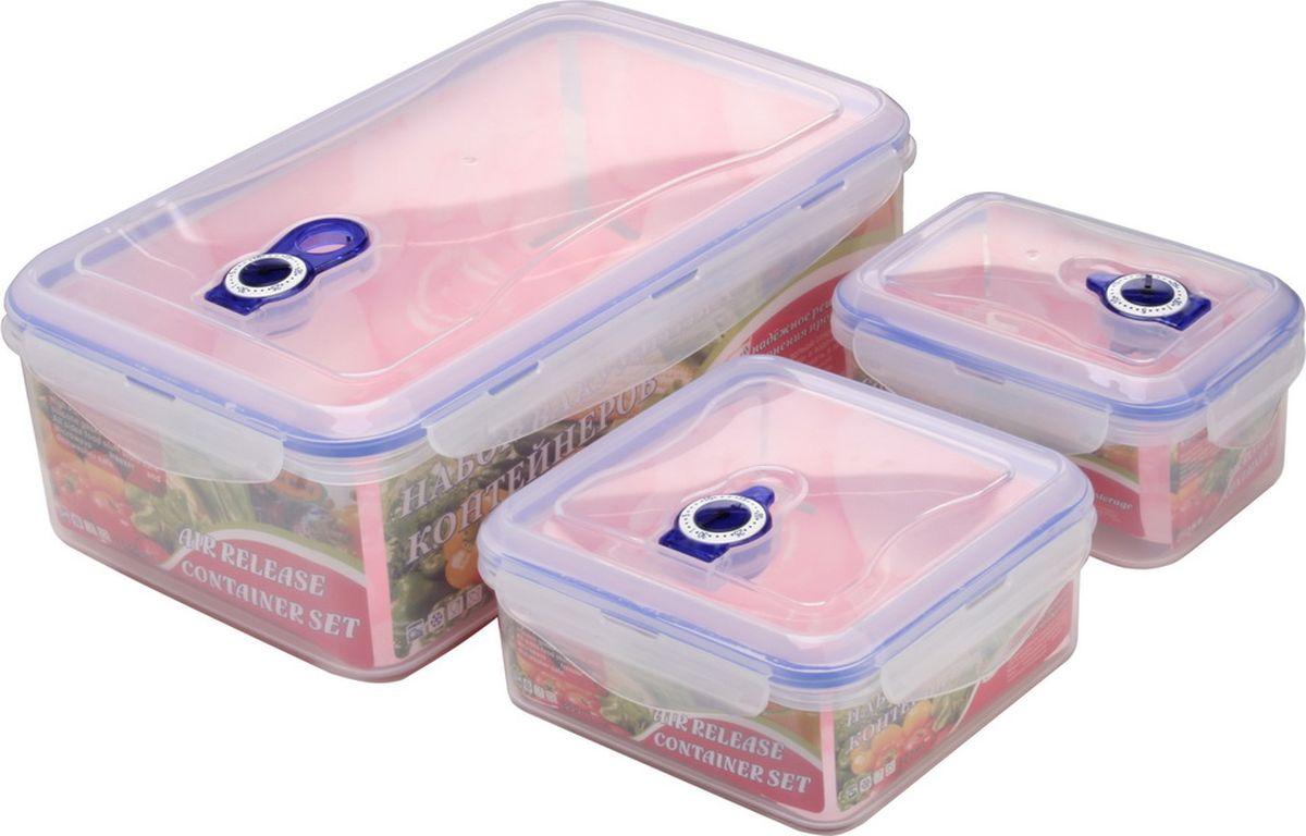 Набор контейнеров Queen Ruby, 3 шт. QR-8584QR-8584Набор Queen Ruby состоит из трех контейнеров, которые изготовлены из высококачественного пластика. Изделие идеально подходит не только для хранения, но и для транспортировки пищи. Контейнеры оснащены плотно закрывающимися пластмассовыми крышками. Выдерживают температуру от -20°С до +120°С. Можно использовать в СВЧ-печах, холодильниках и морозильных камерах. Можно мыть в посудомоечной машине. Размеры контейнеров: 14,7 х 10,3 х 8 см; 15 х 15 х 7,2 см; 29,5 х 18,2 х 11.Объем контейнеров: 450 мл, 3450 мл.