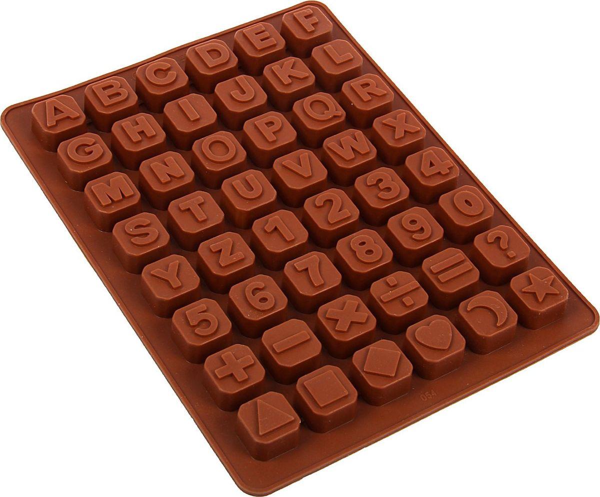 Форма для льда и шоколада Доляна Английский алфавит, 48 ячеек, 24 х 18 х 1,6 см1403979Силикон не теряет эластичности при отрицательных температурах (до - 40?С), поэтому, готовые льдинки легко достаются из формы и не крошатся. Лед получается идеальной формы. С силиконовыми формами для льда легко фантазировать и придумывать новые рецепты. В формах можно заморозить сок или приготовить мини порции мороженого, желе, шоколада или другого десерта. Особенно эффектно выглядят льдинки с замороженными внутри ягодами или дольками фруктов. Заморозив настой из трав, можно использовать его в косметологических целях.