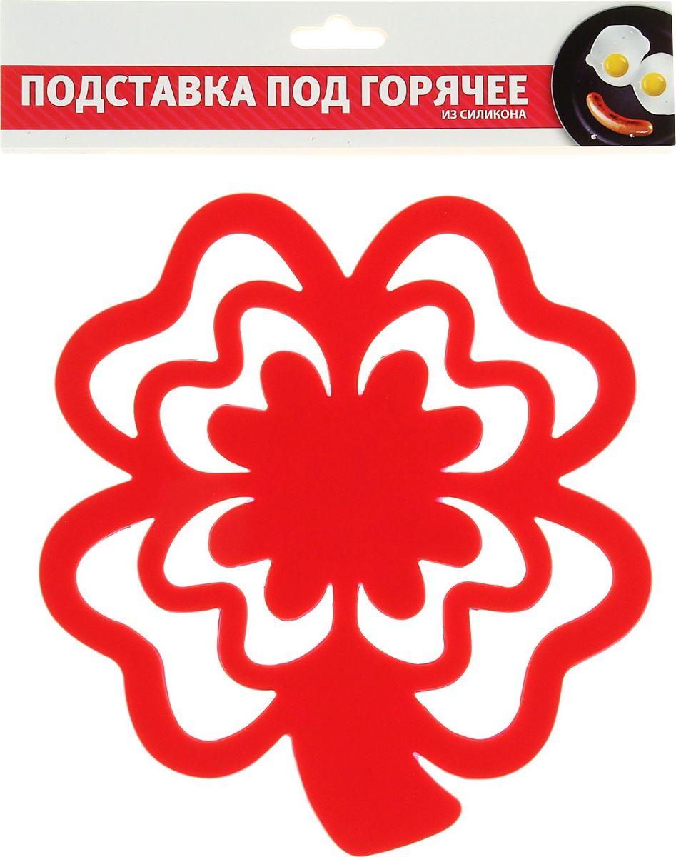 Подставка под горячее Доляна Цветок, цвет: красный148205Силиконовая подставка под горячее Доляна - практичный предмет, который обязательно пригодится в хозяйстве. Изделие поможет сберечь столы, тумбы, скатерти и клеёнки от повреждения нагретыми сковородами, кастрюлями, чайниками и тарелками.