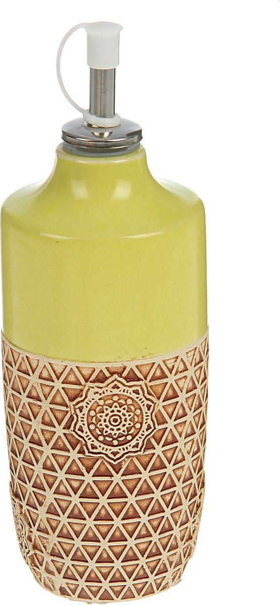 Бутыль для соуса и масла Доляна Ажур, 350 мл1580183Сервировочная посуда поможет элегантно оформить стол для повседневных трапез и праздничных событий. Яркие цвета и необычный узор позволят вам создать особенную атмосферу и подарят гостям исключительно приятные впечатления от приёма пищи. Достоинства: поверхность не впитывает запахов; цвета сохраняют насыщенность; предмет легко моется. Чтобы посуда радовала внешним видом и функциональностью как можно дольше, соблюдайте простые правила ухода: мойте вручную; избегайте применения металлических губок и высокоабразивных средств не допускайте падений. Изделие пригодно для домашнего и профессионального использования