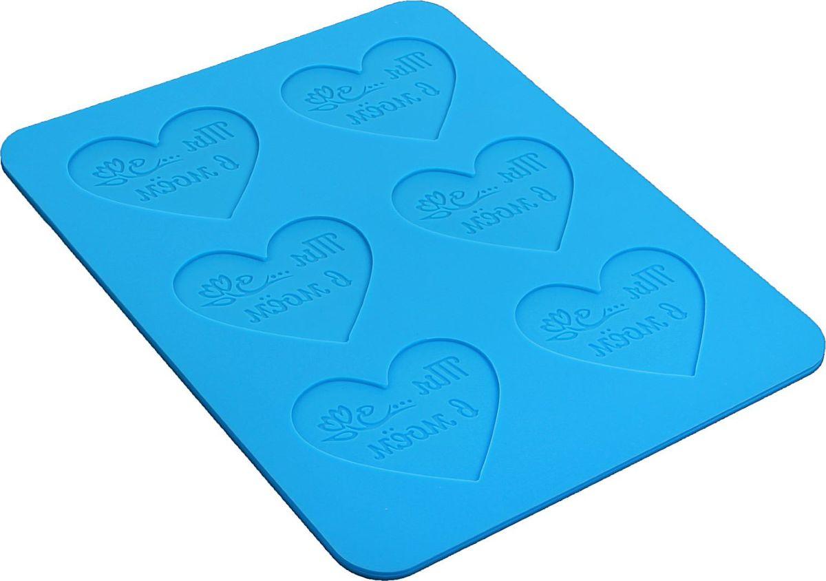 Форма для шоколада Доляна Ты в моём сердце, двухслойная, 6 ячеек, 28 х 23,6 х 0,4 см1857443Силикон не теряет эластичности при отрицательных температурах (до - 40?С), поэтому, готовые льдинки легко достаются из формы и не крошатся. Лед получается идеальной формы. С силиконовыми формами для льда легко фантазировать и придумывать новые рецепты. В формах можно заморозить сок или приготовить мини порции мороженого, желе, шоколада или другого десерта. Особенно эффектно выглядят льдинки с замороженными внутри ягодами или дольками фруктов. Заморозив настой из трав, можно использовать его в косметологических целях.