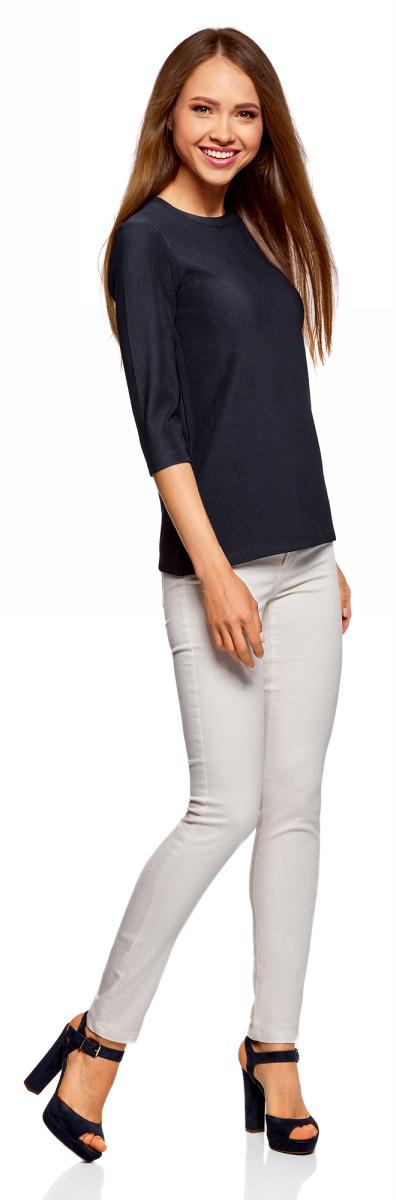 Блузка женская oodji Ultra, цвет: темно-синий. 14211007/45262/7900N. Размер M (46)14211007/45262/7900NЭлегантная блузка приталенного силуэта выполнена из полиэстера с добавлением эластана. На спинке небольшая удобная застежка-молния. Небольшой округлый вырез красиво подчеркивает линию шеи и смотрится достаточно сдержанно. Укороченные рукава 3/4 акцентируют внимание на запястьях и визуально стройнят силуэт.