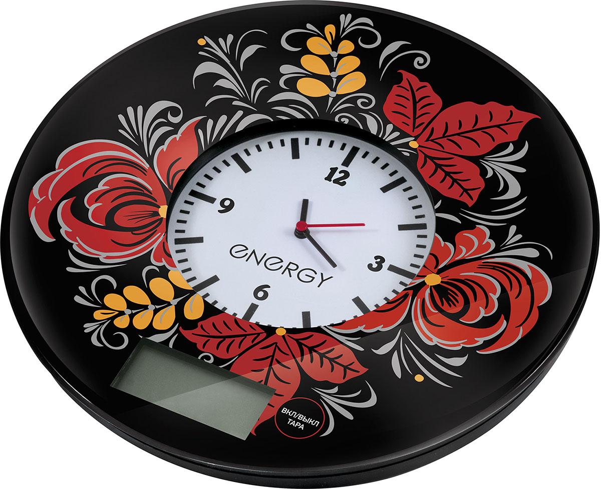 Energy EN-427, Black кухонные весы54 003044Кухонные электронные весы Energy EN-427 с часами - незаменимый помощник современной хозяйки. Они помогут точно взвесить любые продукты и ингредиенты. Кроме того, позволят людям, соблюдающим диету, контролировать количество съедаемой пищи и размеры порций. Предназначены для взвешивания продуктов с точностью измерения 1 грамм.Отдельная батарейка для работы часов LR44 (входит в комплект)