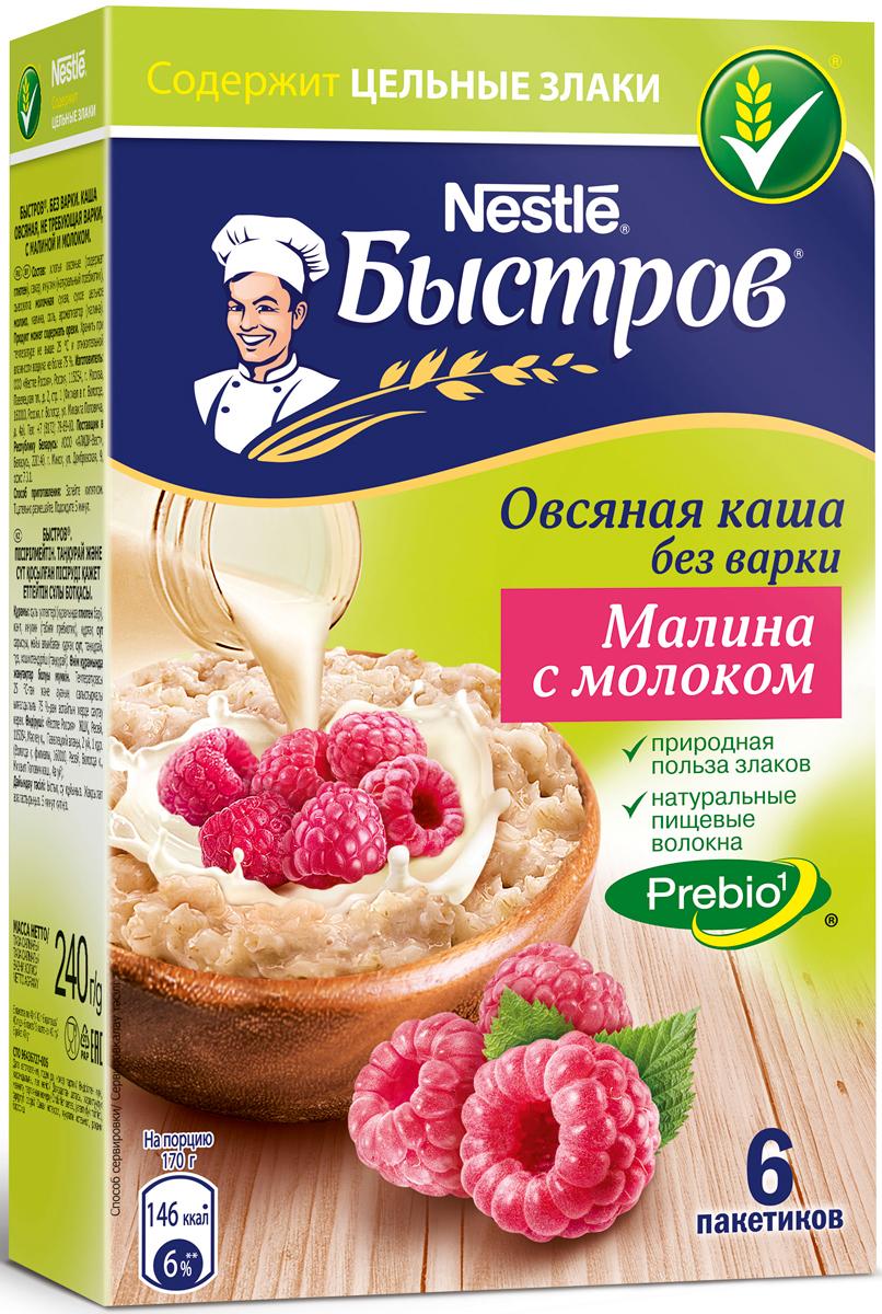 Быстров Prebio Малина с молоком каша овсяная, 6 х 40 г