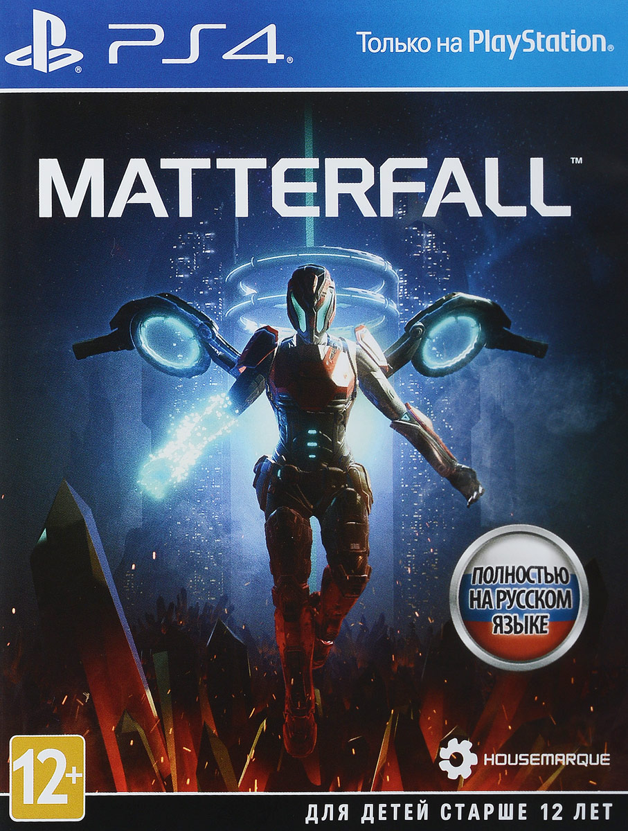 Matterfall (PS4) контроллер для ps4