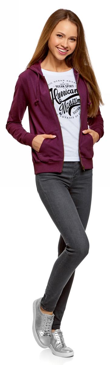 Толстовка женская oodji Ultra, цвет: фиолетовый. 16901079-2B/46173/8300N. Размер S (44)16901079-2B/46173/8300NТолстовка oodji на молнии с капюшоном и накладными карманами. Манжеты и пояс толстовки связаны в плотный рубчик. Капюшон затягивается шнурком, продетым в кулиску с люверсами. Горловина защищена от растяжения проложенной внутри тесьмой. Спереди удобные карманы с простроченной планкой. Застежка на молнию. Мягкий плотный трикотаж комфортен в носке, позволяет телу дышать, активно отводит влагу. Эта толстовка идеально подходит для активного отдыха, утренних пробежек и походов в зал. Ее можно легко комбинировать со спортивными брюками, шортами, лосинами. К этому комплекту стоит добавить кроссовки. Толстовка отлично впишется в стиль casual в сочетании с джинсами, хлопковыми чинос, трикотажными юбками и легинсами. Образ получится дерзким и оригинальным, если надеть толстовку с кожаными брюками или пышной юбкой миди из легкой ткани и туфлями на шпильке или ботильонами на танкетке. Вы по достоинству оцените эту стильную и комфортную вещь.