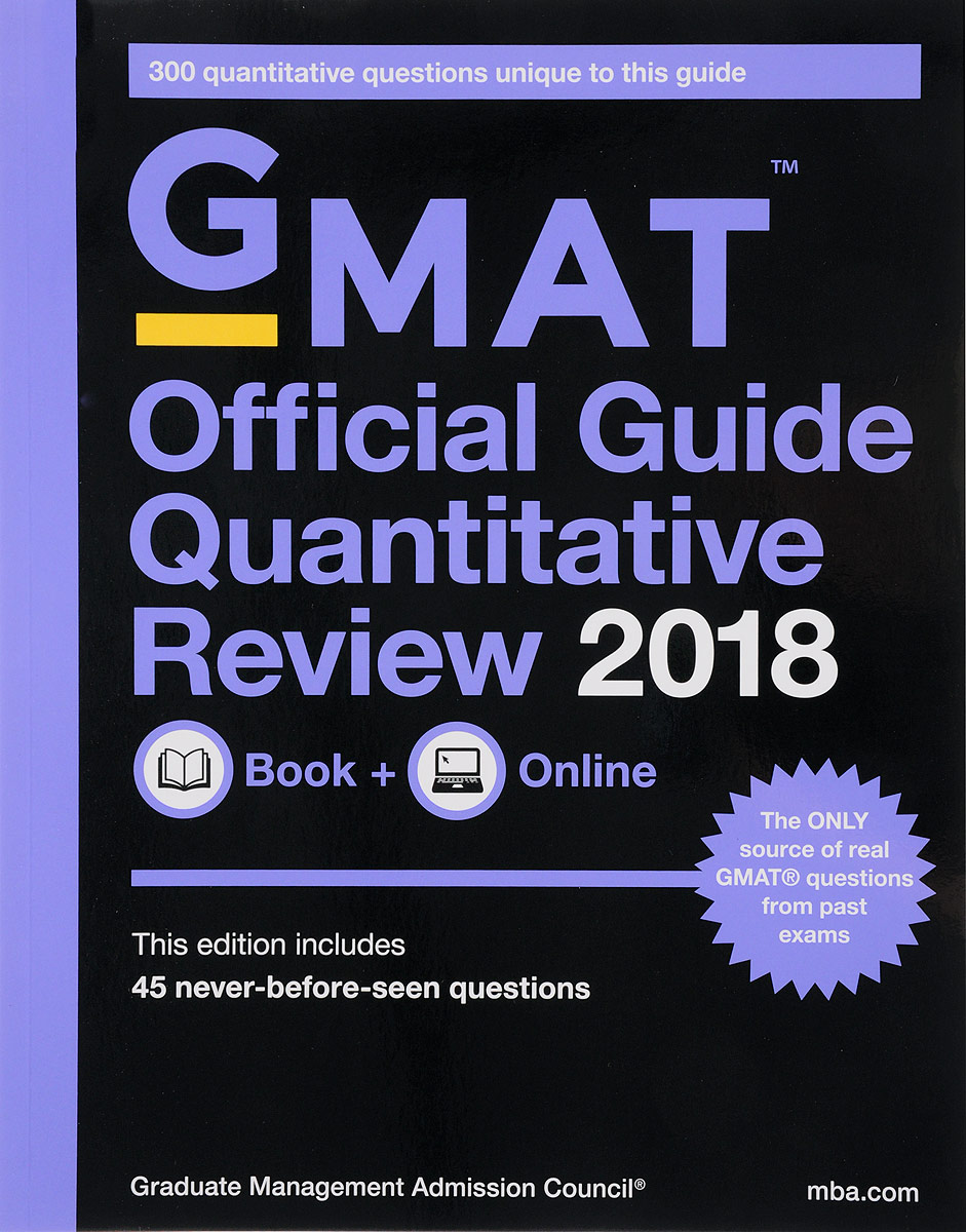 GMAT Official Guide 2018 Quantitative Review (+ Online Code)