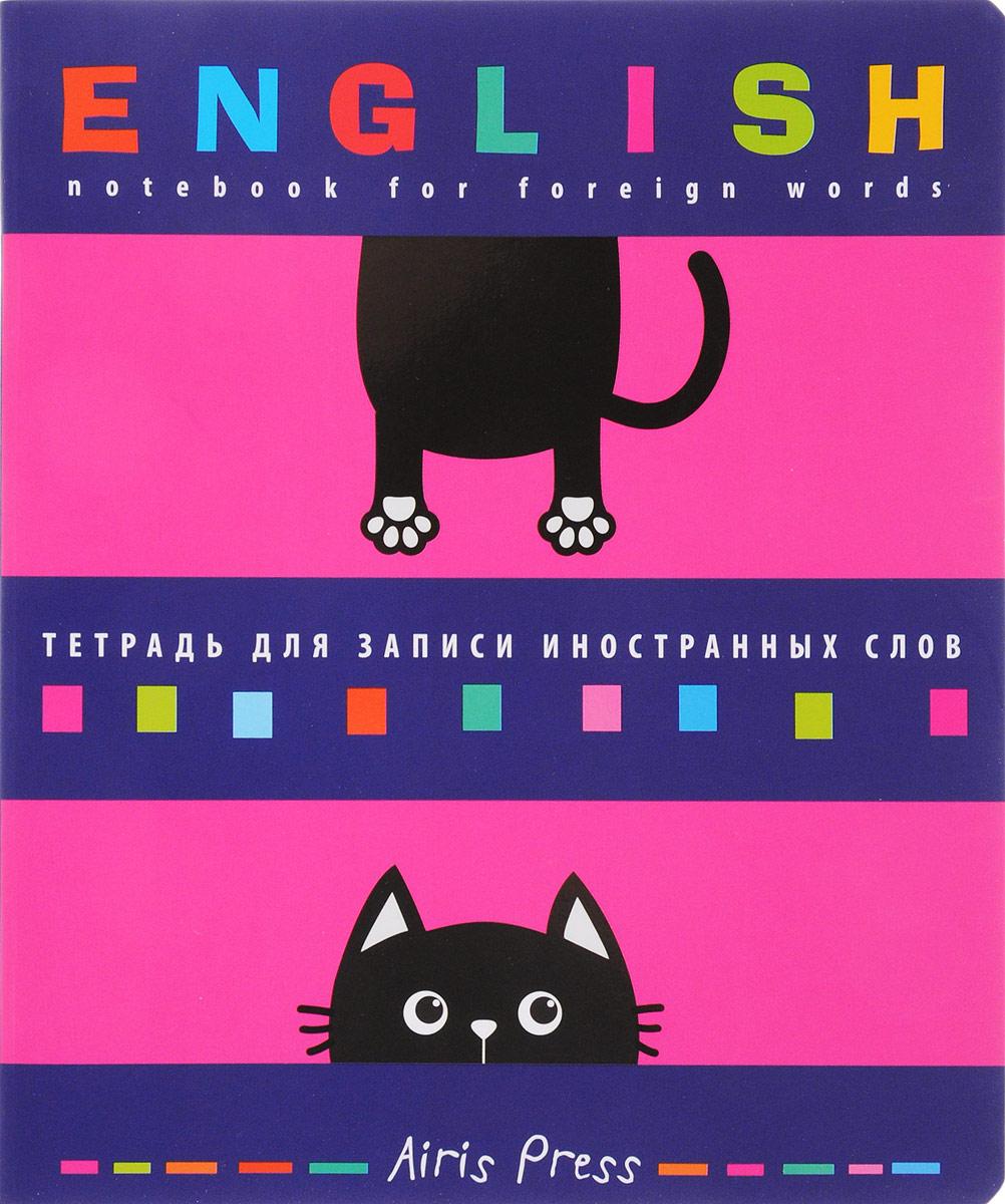 Тетрадь для записи иностранных слов. Смешной кот блокнот в пластиковой обложке mind ulness лаванда формат малый 64 страницы
