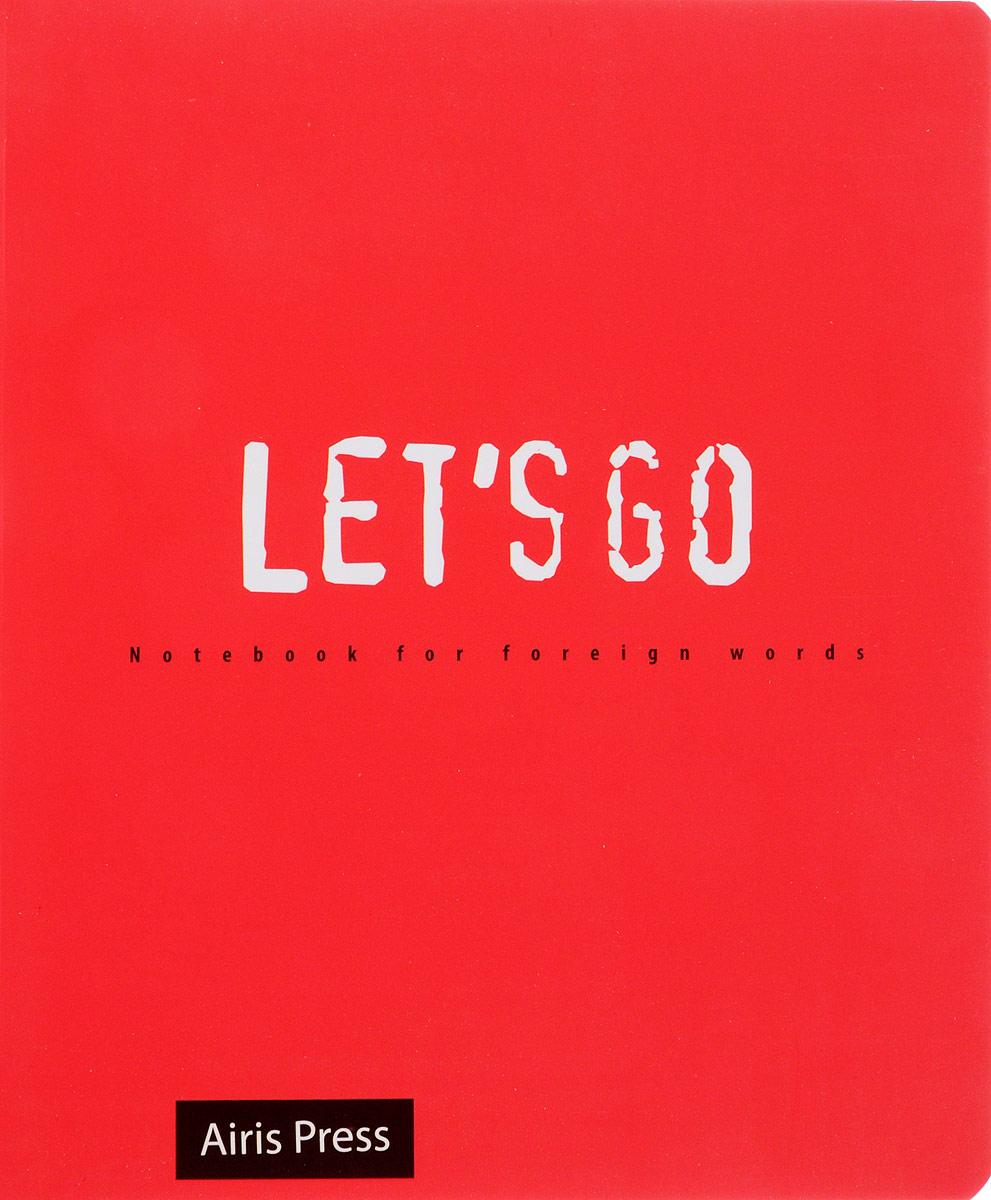 Тетрадь для записи иностранных слов. Вперед! блокнот в пластиковой обложке mind ulness лаванда формат малый 64 страницы