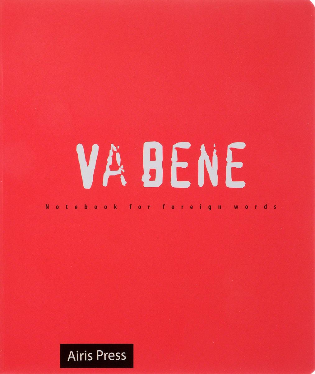 Тетрадь для записи иностранных слов. Все о`кей! блокнот в пластиковой обложке mind ulness лаванда формат малый 64 страницы