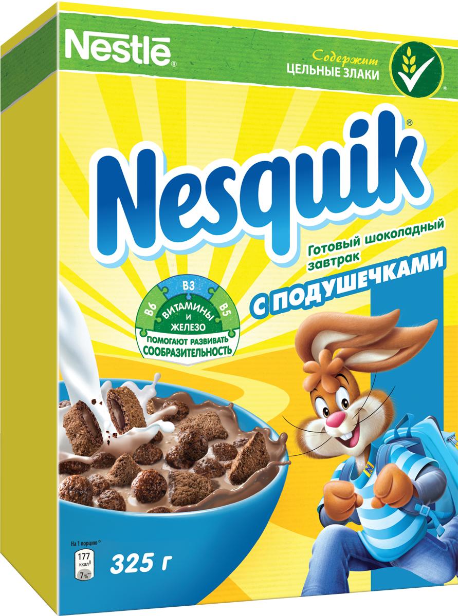 Nestle Nesquik Шоколадные шарики и подушечки готовый завтрак, 325 г12131509Nestle Nesquik Шоколадные шарики и подушечки - это уникальный готовый завтрак, который состоит из шоколадных шариков и вкусных подушечек с шоколадной начинкой. Тарелка полезного для здоровья готового завтрака Nesquik в сочетании с молоком - это прекрасное начало дня. Готовый завтрак Nesquik содержит цельные злаки (природный источник клетчатки), которые играют важную роль в ежедневном рационе питания детей и взрослых. Они содержат полезные для здоровья вещества - сложные углеводы, пищевые волокна, а также витамины и минеральные вещества. Готовый завтрак обогащен 7 витаминами, железом и кальцием, которые помогают расти здоровым и умным. Какао - секрет волшебного шоколадного вкуса Nesquik, который так нравится детям. Дети любят готовый завтрак Nesquik за чудесный шоколадный вкус, а мамы - за его пользу.Рекомендуется употреблять с молоком, кефиром, йогуртом или соком.