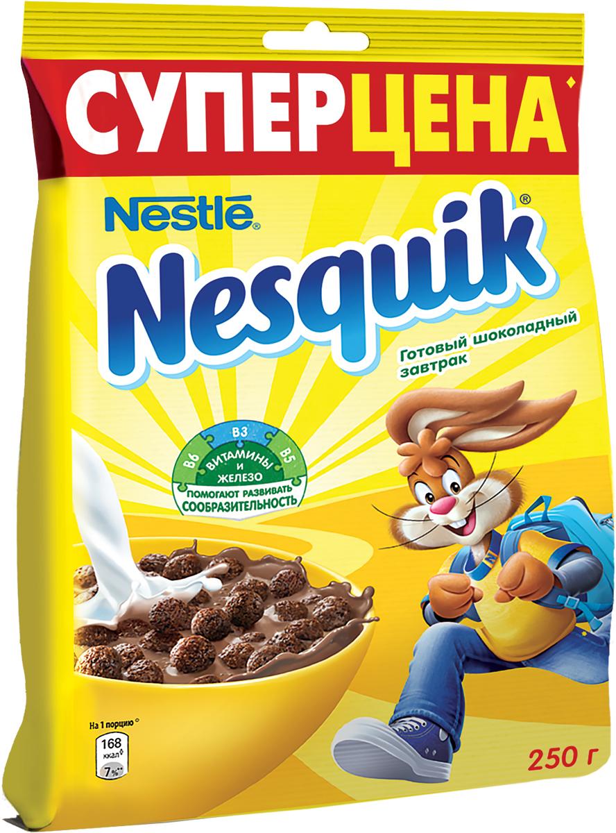Nestle Nesquik Шоколадные шарики готовый завтрак в пакете, 250 г12195046Готовый завтрак Nestle Nesquik Шоколадные шарики - такой вкусный и невероятно шоколадный завтрак! Тарелка полезного для здоровья готового завтрака Nesquik в сочетании с молоком - это прекрасное начало дня. В состав готового завтрака Nesquik входят цельные злаки (природный источник клетчатки), а также он обогащен витаминами и минеральными веществами, которые помогают расти здоровым и умным. Какао - секрет волшебного шоколадного вкуса Nesquik, который так нравится детям. Дети любят готовый завтрак Nesquik за чудесный шоколадный вкус, а мамы - за его пользу.Рекомендуется употреблять с молоком, кефиром, йогуртом или соком.Уважаемые клиенты! Обращаем ваше внимание на то, что упаковка может иметь несколько видов дизайна. Поставка осуществляется в зависимости от наличия на складе.