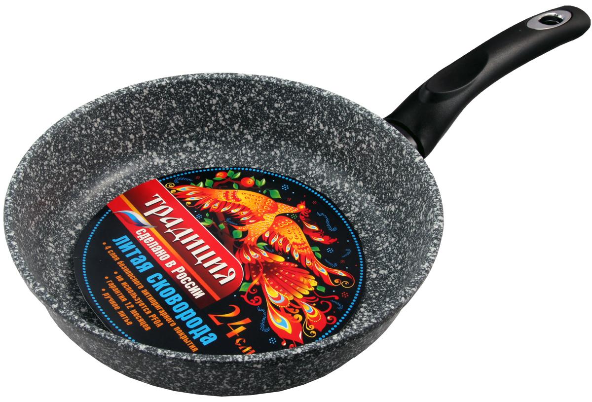Сковорода Традиция Мрамор, с антипригарным покрытием. Диаметр 26 см. ТМ2261ТМ2261Сковорода литая 26см, с антипригарным мраморным покрытием б/кр