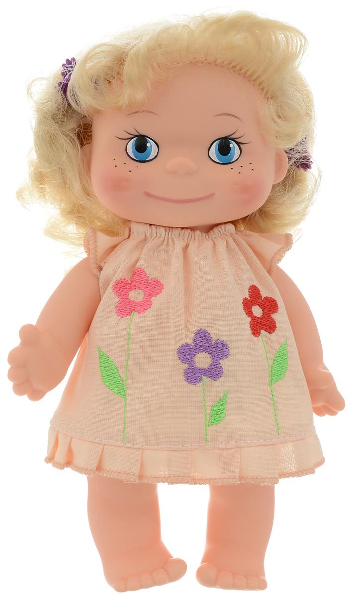 Весна Кукла Маринка цвет платья бежевый кукла весна 35 см