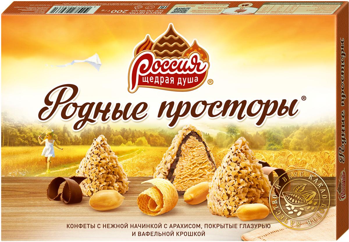 Россия-Щедрая душа! Родные просторы конфеты с арахисом, 200 г россия щедрая душа родные просторы конфеты с арахисом 200 г