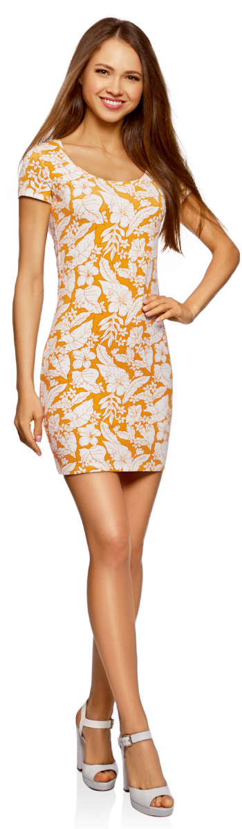 Платье oodji Ultra, цвет: желтый, кремовый. 14001182/47420/5230F. Размер L (48) платье oodji collection цвет черный белый 24001104 1 35477 1079s размер l 48
