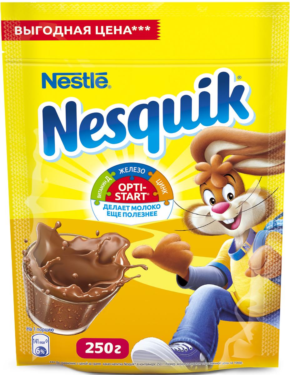 Nesquik Opti-Start какао-напиток растворимый, 250 г (пакет)12287584Какао-напиток Nesquik содержит Opti-Start. Это особый комплекс витаминов и минеральных веществ, который дополняет пользу молока, обеспечивает детей и взрослых важными витаминами, макро- и микроэлементами, необходимыми для нормальной жизнедеятельности организма, а также для роста и развития детей. Комплекс содержит железо, цинк, витамины D, C и B1.Кружка какао-напитка Nesquik за завтраком поможет проснуться и поднять тонус, а благодаря молоку и комплексу Opti-Start - обеспечит поступление минеральных веществ и витаминов, для нормальной жизнедеятельности организма, а также для роста и развития детей. Какао-напиток Nesquik Opti-Start - это отличное начало дня!