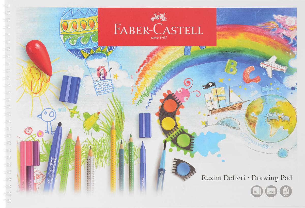 Faber-Castell Блокнот для рисования 15 листов формат А4400025_радугаБлокнот для рисования Faber-Castell идеален для рисунков и эскизов.Внутренний блок на пластиковой спирали состоит из 15 листов белоснежной бумаги формата А4. Листы имеют микроперфорацию для удобного отрывания. Обложка выполнена из прочного цветного картона.