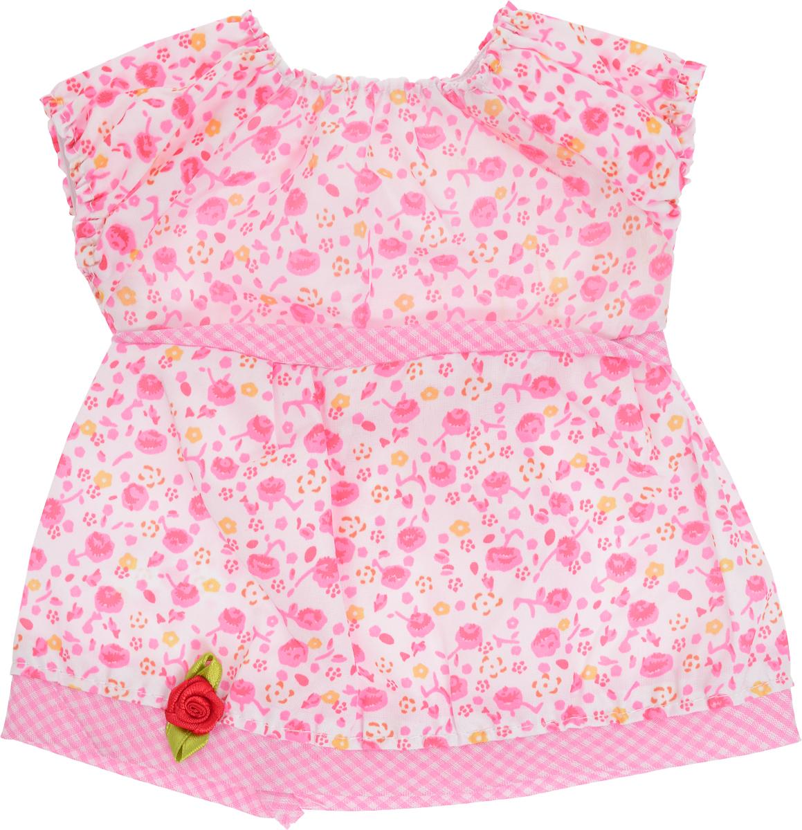 Junfa Toys Одежда для кукол Платье цвет белый розовый куклы и одежда для кукол bayer малышка первый поцелуй 42 см
