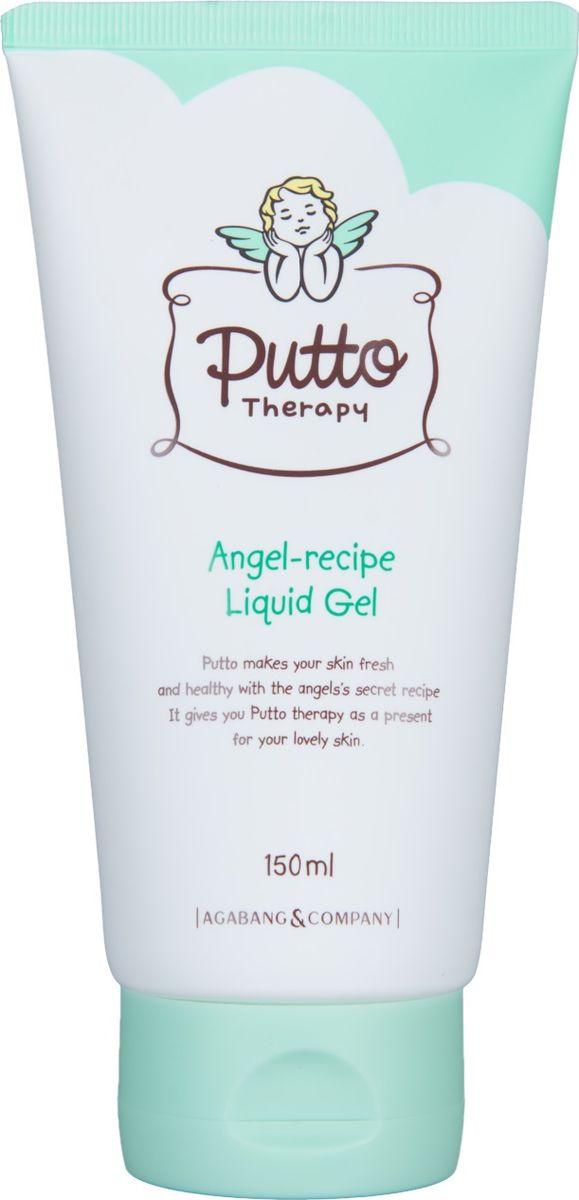 Фото Putto Therapy Гель детский противовоспалительный, защитный, 150 мл