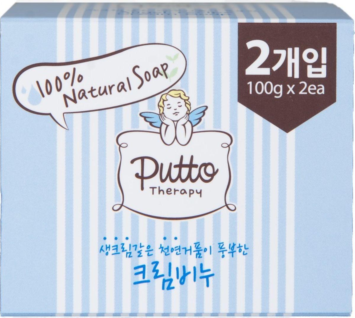 Putto Therapy Крем-мыло детское увлажняющее с натуральным экстрактом кокоса 100 г 2 шт77H088042Детское Крем-мыло Putto Therapy состоит из 100% травяного экстракта вместо воды, что позволяет обеспечить коже нежный уход и длительное увлажнение, бережно очищает кожу ребенка с рождения. Травяной экстракт листа эриоботрии японской, девясила британского, горноколосника японского, японского бамбука питает, увлажняет сухую кожу ребенка и избавляет от зуда за счет увеличения липидного слоя. Не содержит, красители, консерванты. Все компоненты мыла протестированы и сводят к минимуму возникновение аллергических реакций.