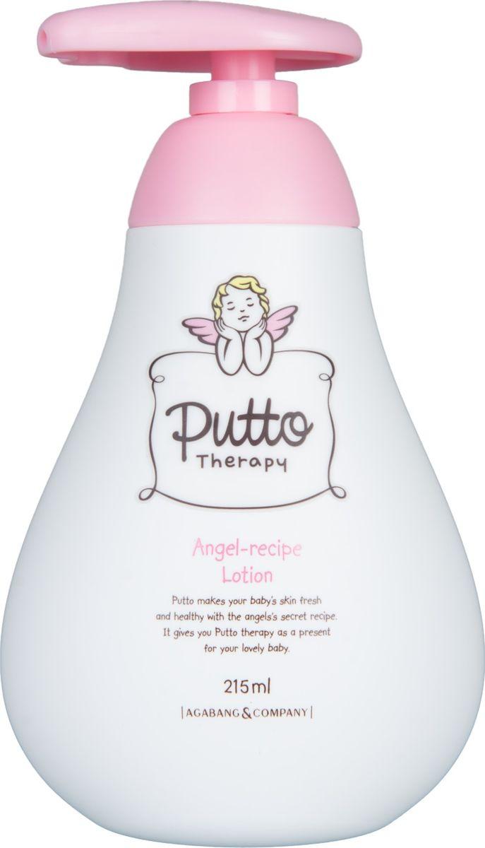 Фото Putto Therapy Лосьон для тела детский увлажняющий, 215 мл