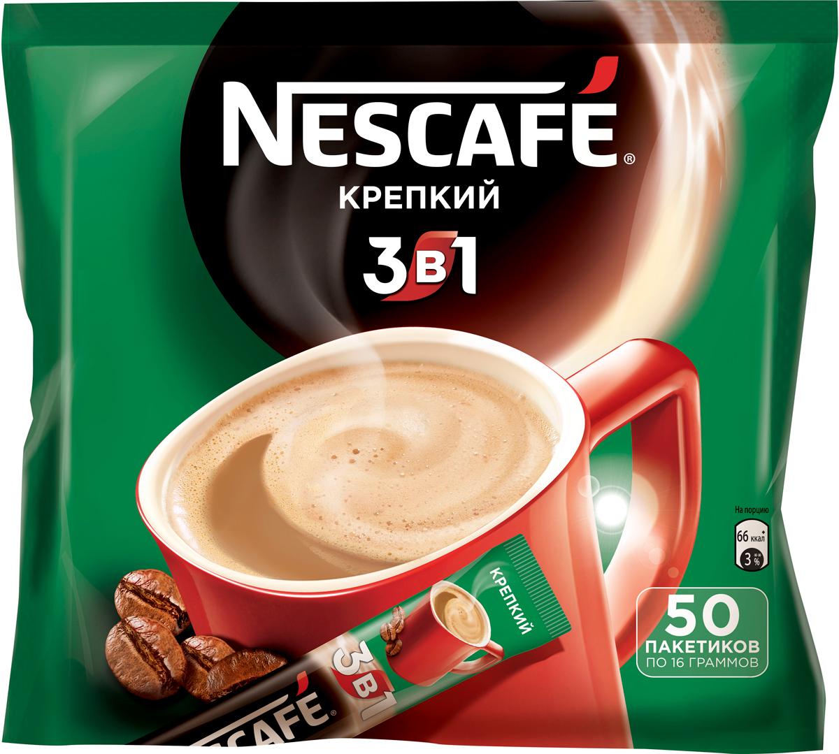 Nescafe 3 в 1 Крепкий кофе растворимый, 50 шт12235514Nescafe 3 в 1 Крепкий - кофейно-сливочный напиток, в состав которого входят высококачественные ингредиенты: кофе Nescafe, сахар, сливки растительного происхождения. Каждый пакетик Nescafe 3 в 1 подарит вам идеальное сочетание кофе, сливок, сахара!Кофе: мифы и факты. Статья OZON Гид