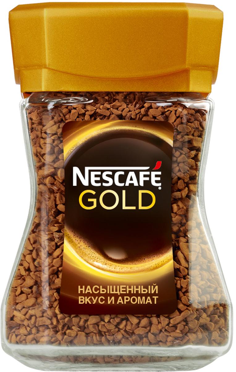 Nescafe Gold 100% кофе растворимый сублимированный, 47,5 г (стеклянная банка)12135509Почувствуйте истинное удовольствие с кофе Nescafe Gold. Ведь Nescafe Gold создан из обжаренных кофейных зерен нескольких сортов, чтобы вы могли в полной мере ощутить его неповторимый аромат и насыщенный вкус. Nescafe Gold - кофе, который дарит удовольствие.
