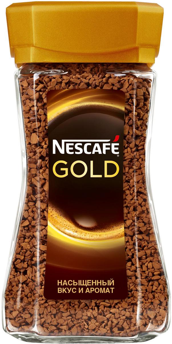 Nescafe Gold 100% кофе растворимый сублимированный, 95 г (стеклянная банка)12135507Почувствуйте истинное удовольствие с кофе Nescafe Gold. Ведь Nescafe Gold создан из обжаренных кофейных зерен нескольких сортов, чтобы вы могли в полной мере ощутить его неповторимый аромат и насыщенный вкус. Nescafe Gold - кофе, который дарит удовольствие.
