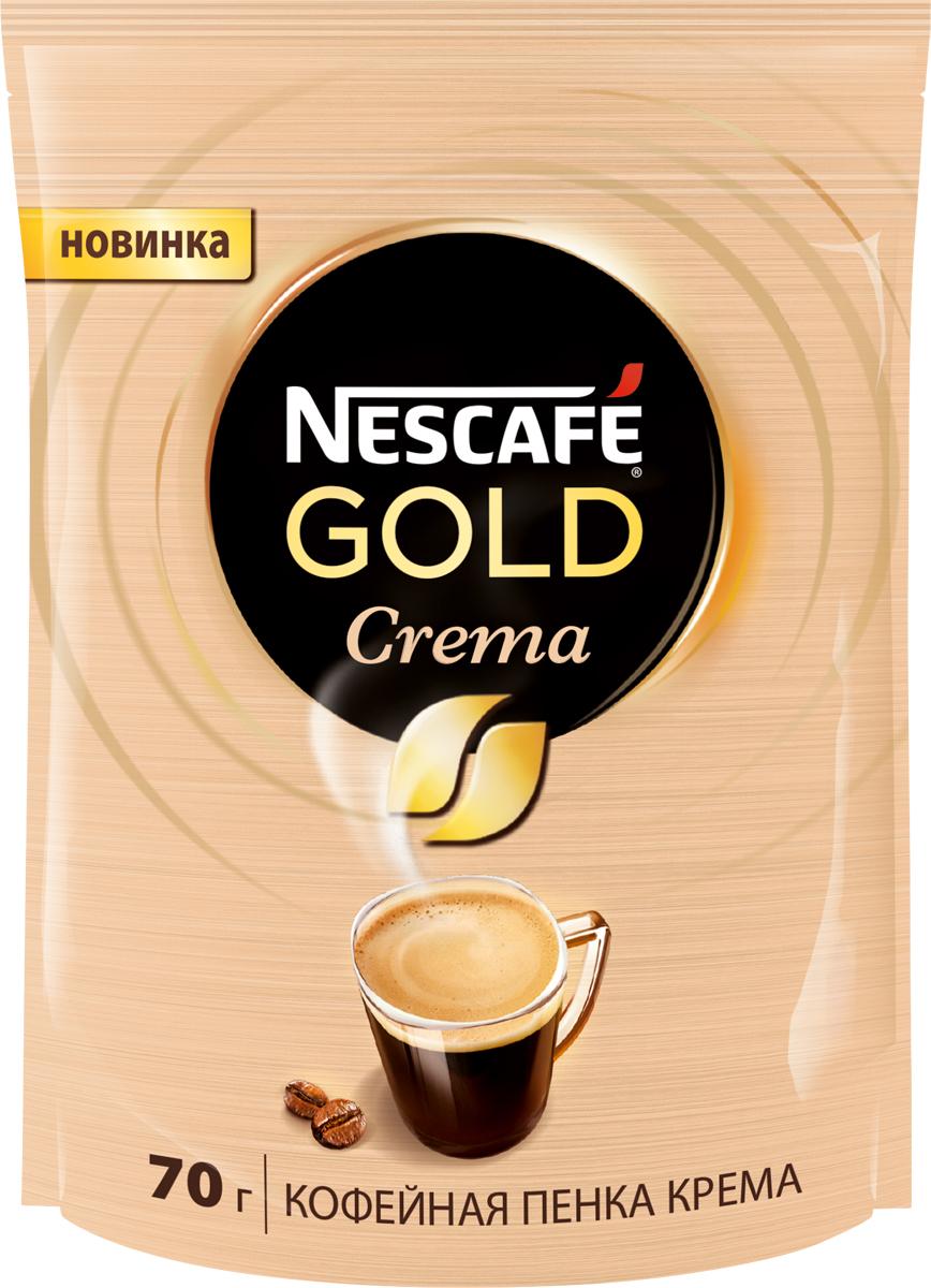 Nescafe Gold Crema кофе растворимый, 70 г12328674Nescafe Gold Crema - это особый бленд на основе арабики в сочетании с кофейной пенкой, подчеркивающей его преимущества. Нежность вкуса Nescafe Gold Crema отлично подходит для второй половины дня. Нежная кофейная пенка Nescafe Gold Crema сохраняет богатый аромат и нежность вкуса арабики в вашей чашке.