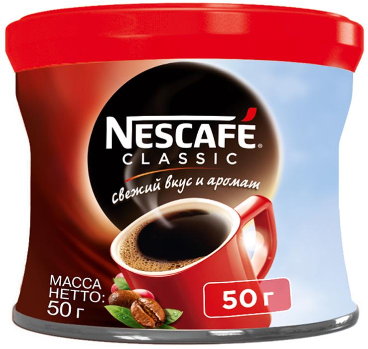 Nescafe Classic кофе растворимый гранулированный, 50 г