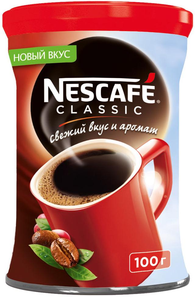 Nescafe Classic кофе растворимый гранулированный, 100 г12267710Nescafe собрали и обжарили спелые кофейные ягоды, сохранив легкую горчинку обжаренных кофейных зерен, чтобы вы смогли насладиться свежим вкусом и ароматом кофе Classic. Кофе: мифы и факты. Статья OZON Гид