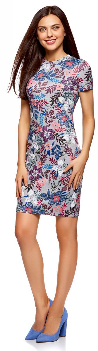 Платье oodji Ultra, цвет: светло-серый. 14011025/42588/2075F. Размер XS (42)14011025/42588/2075FПлатье oodji Ultra выполнено из полиэстера и эластана. Модель с круглым вырезом горловины и короткими рукавами сзади застегивается на молнию.