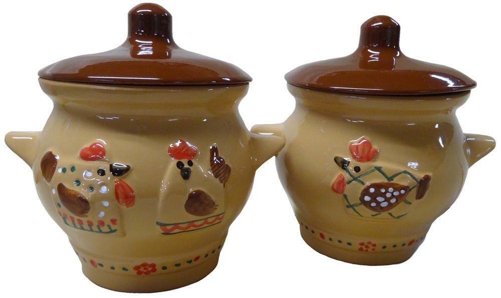 Горшочек для запекания Борисовская керамика