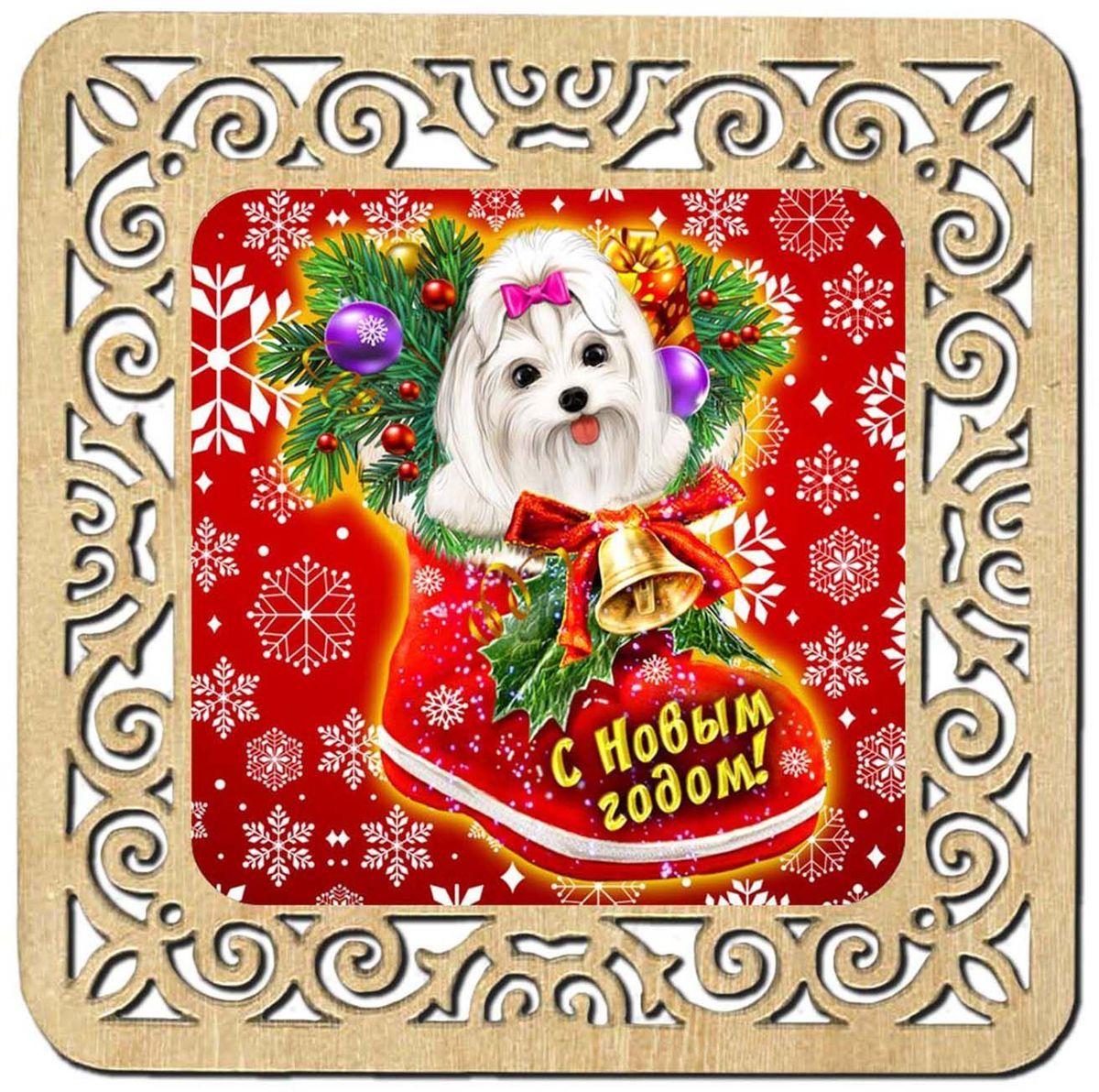Подставка под горячее Sima-land Болонка. Сапог. С Новым годом!, 9 х 9 см sima land мебель для кукол кухня 452179