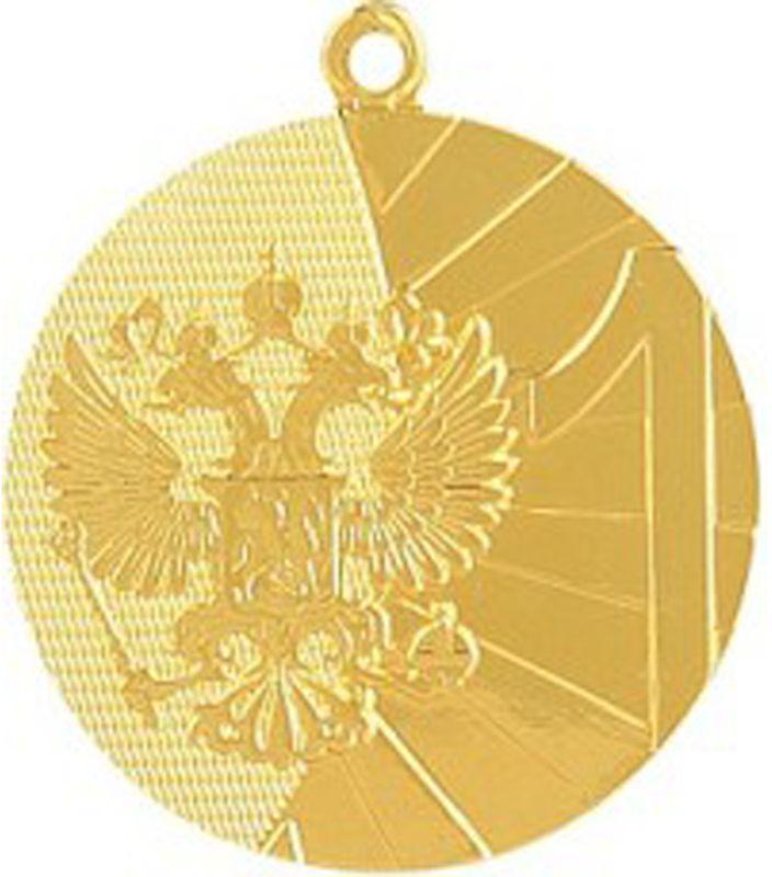 Медаль сувенирная За 1 место, цвет: золотой, диаметр 4 см. 3374141196293Подчеркните важность мероприятия, вручив победителю настоящую медаль За 1 место. Эксклюзивное изделие - достойная награда для любого повода. Металлическая медаль украшена Гербом Российской Федерации.Диаметр медали: 4 см.