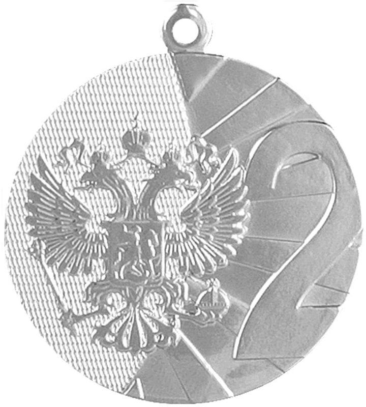 Медаль сувенирная За 2 место, цвет: серебряный, диаметр 4 см. 337415