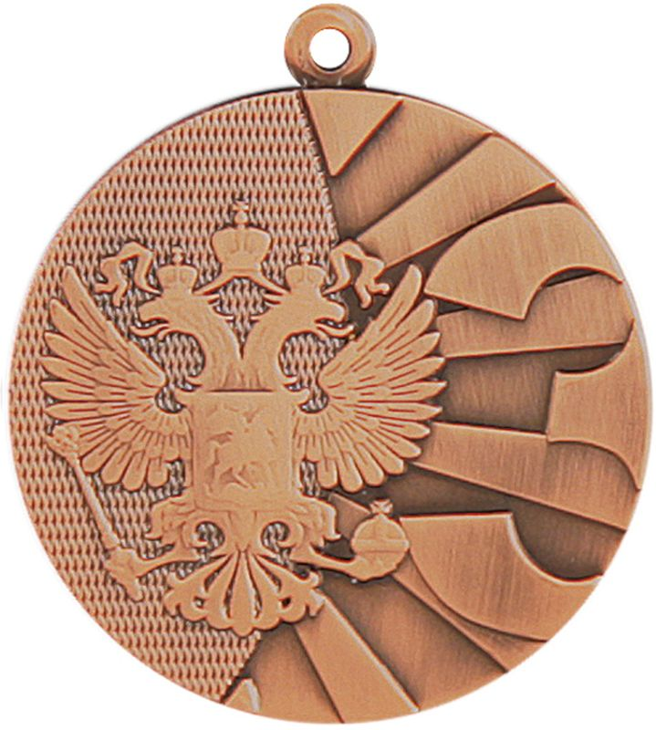 Медаль сувенирная За 3 место, цвет: бронзовый, диаметр 4 см. 3374161811053Подчеркните важность мероприятия, вручив победителю настоящую медаль За 3 место. Эксклюзивное изделие - достойная награда для любого повода. Металлическая медаль украшена Гербом Российской Федерации.Диаметр медали: 4 см.