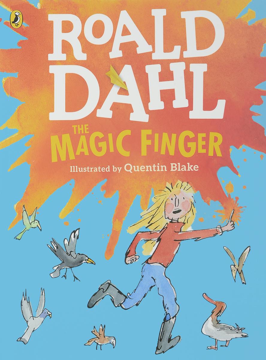 The Magic Finger цена и фото