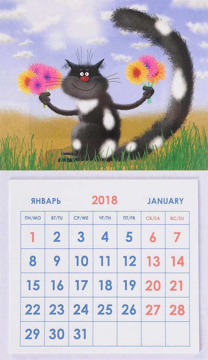 Календарь 2018 (на магните). Кот с цветами сувенир магнитик магнит 6 5 6 5см приколы если я вас напрягаю или раздражаю