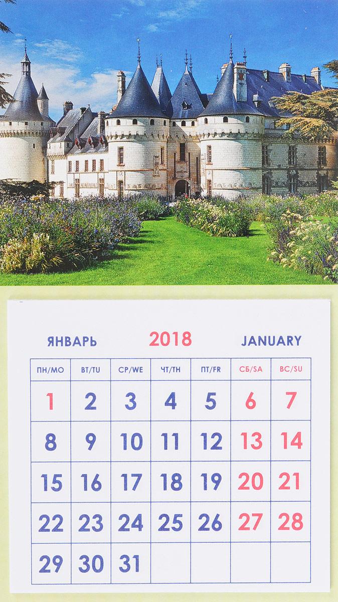 Календарь 2018 (на магните).  Замок отрывные календари на 2017 год
